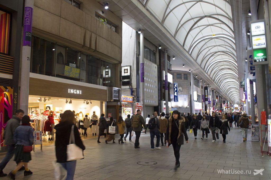 Торговая аркада Хондори в Хиросиме