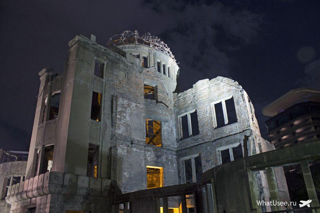 Атомный купол Хиросима