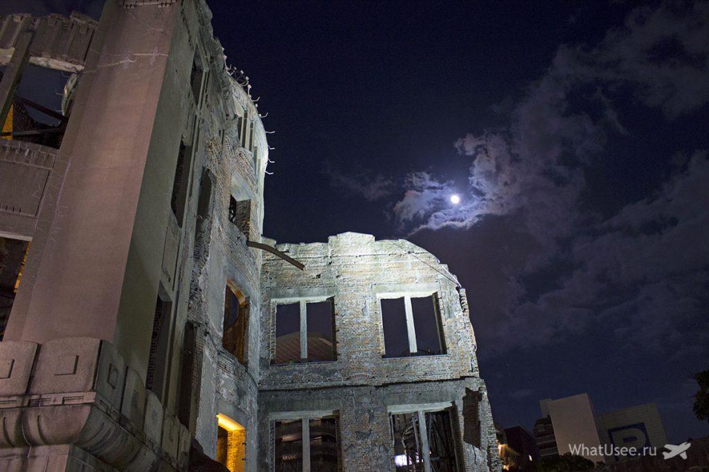 Атомный купол в Хиросиме