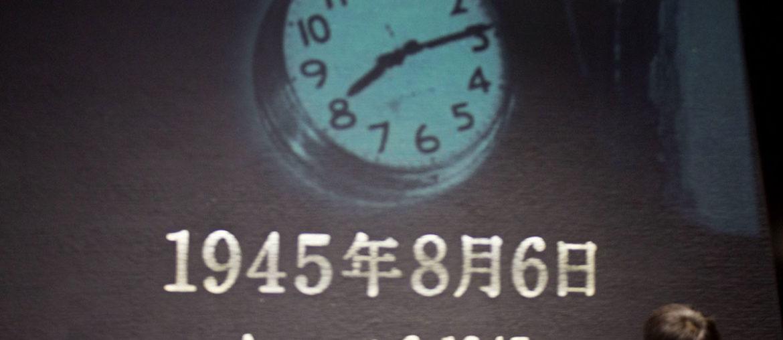 Япония Хиросима Достопримечательности