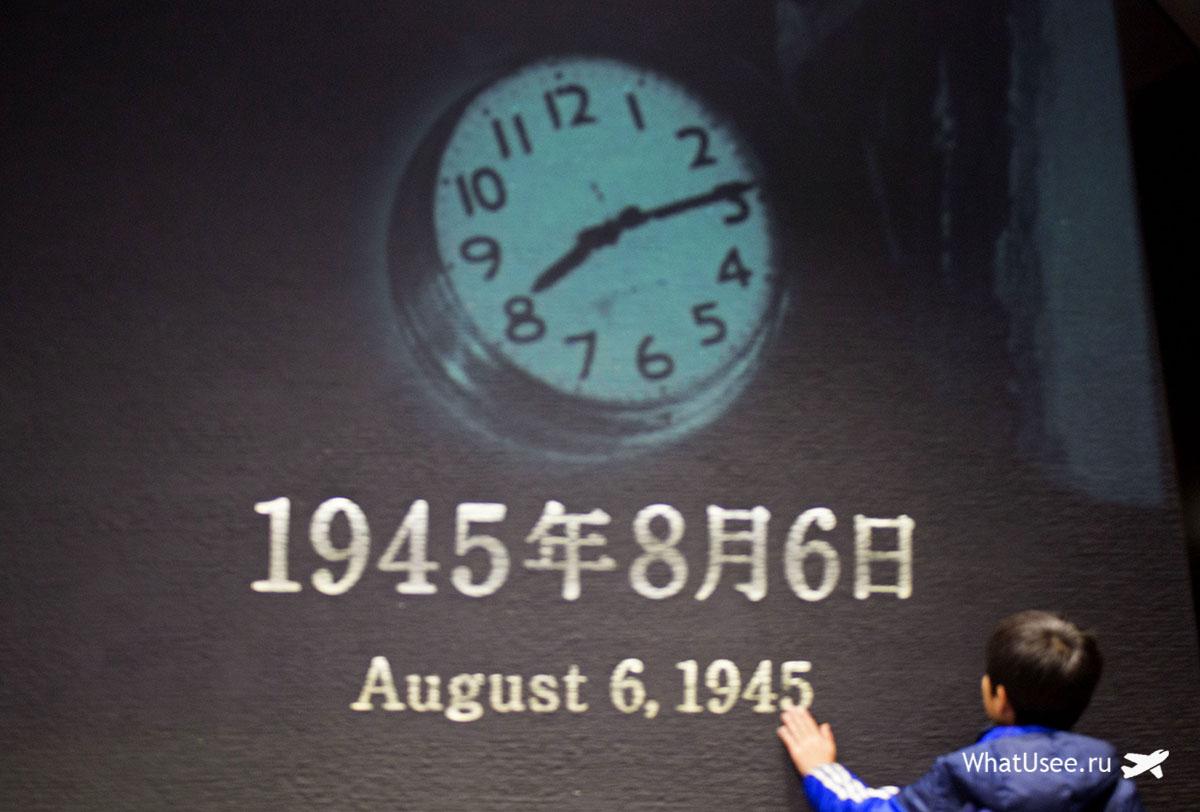 Хибакуся 70 лет спустя: воспоминания людей, выживших в Хиросиме. Ридус