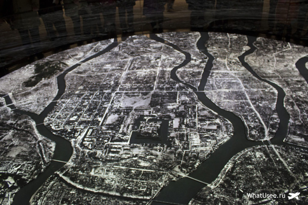 Хиросима после трагедии