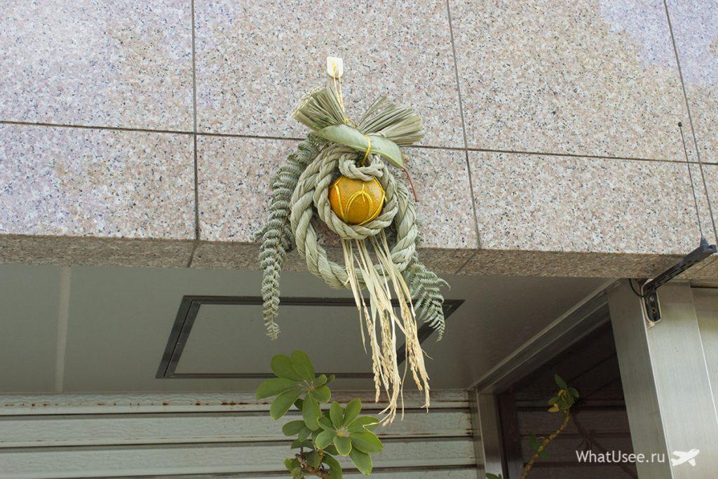 Новогодние украшения в Японии