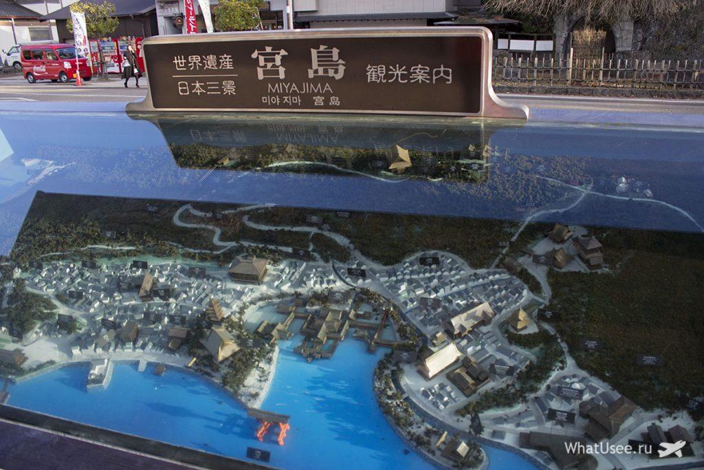 Карта острова Миядзима в Японии