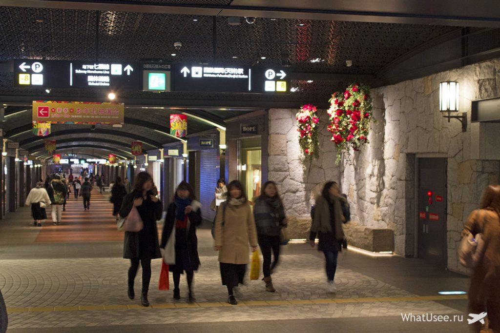 Торговые центры в Фукуоке