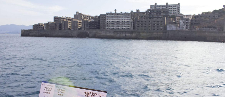 Япония: остров Хасима (Гункандзима)