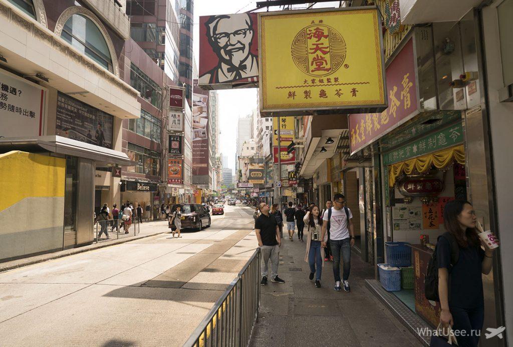 Поездка в Гонконг на три дня
