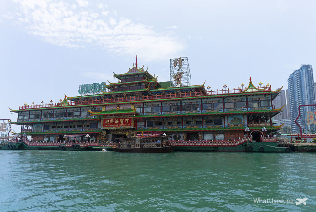 Район Абердин в Гонконге