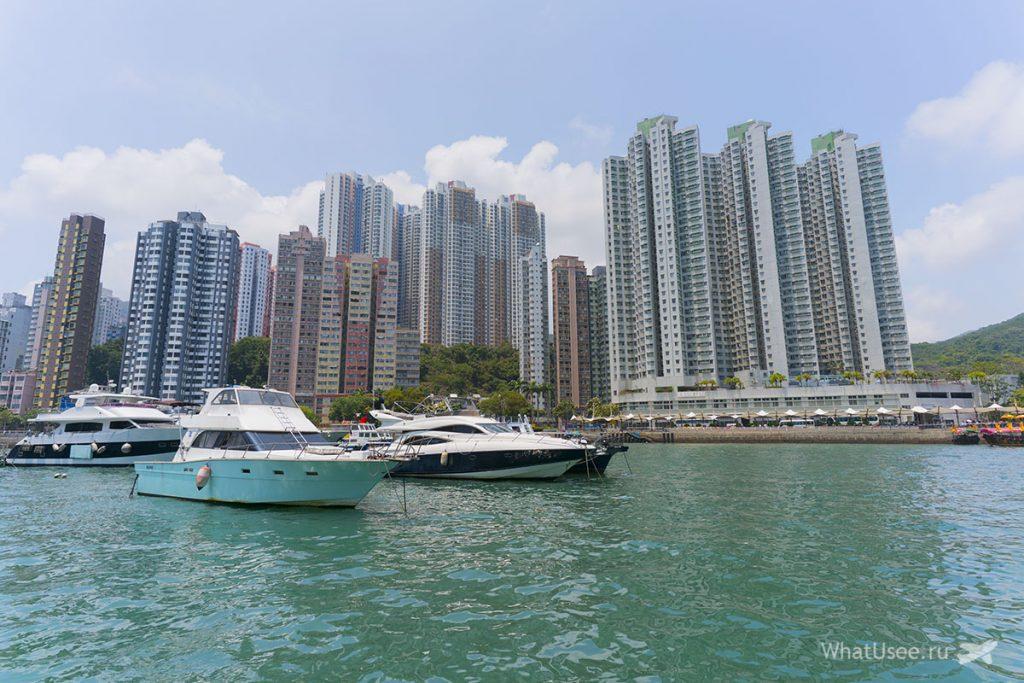 Поездка в Абердин из Гонконга