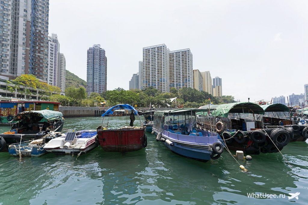 В Абердин из Гонконга