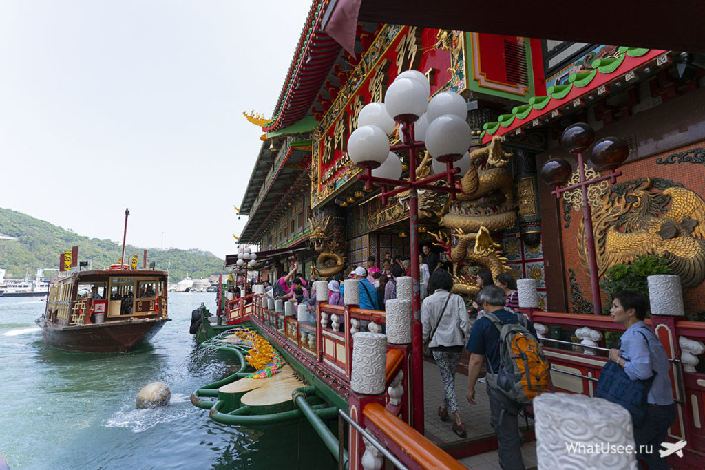 Jumbo Kingdom в Гонконге