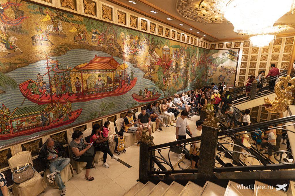 Ресторан Джамбо в Гонконге