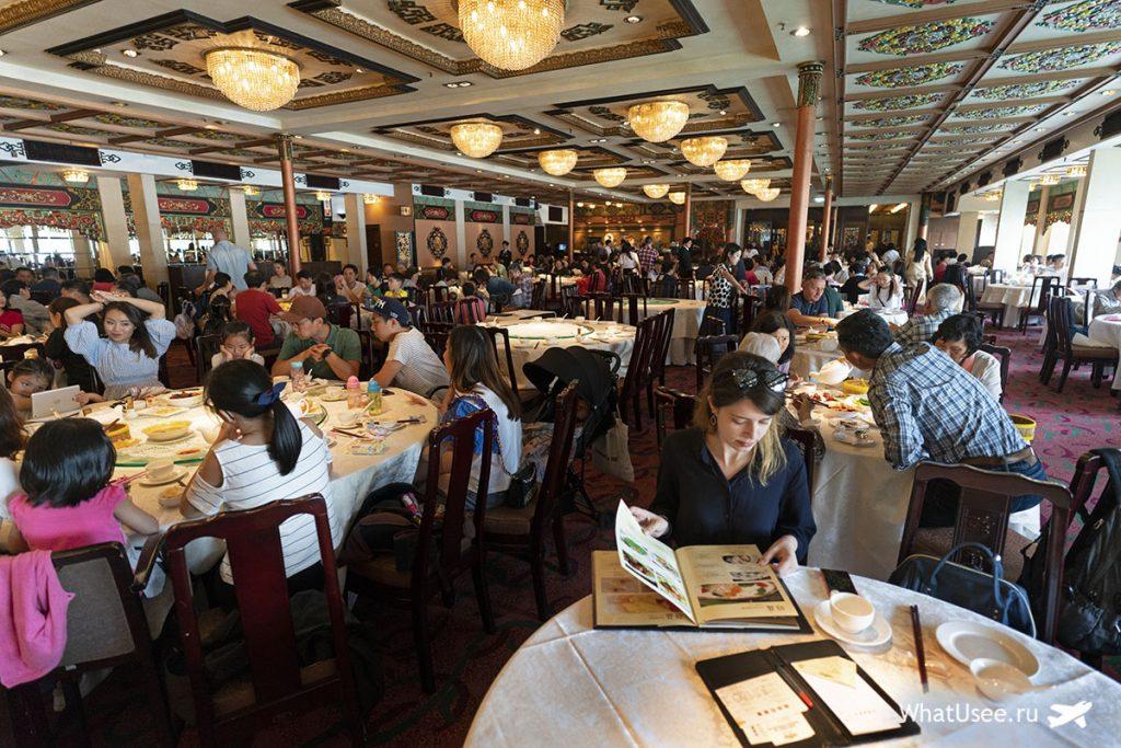 Ресторан Джамбо Гонконг
