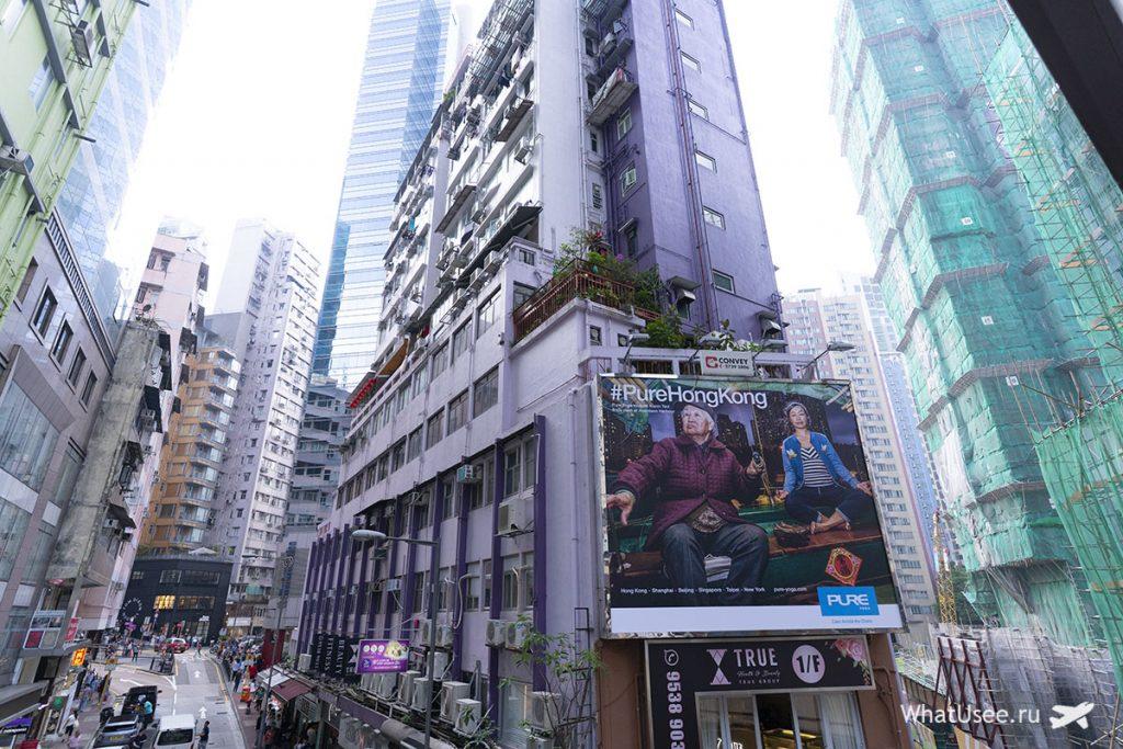 Эскалатор Mid-Levels в Гонконге