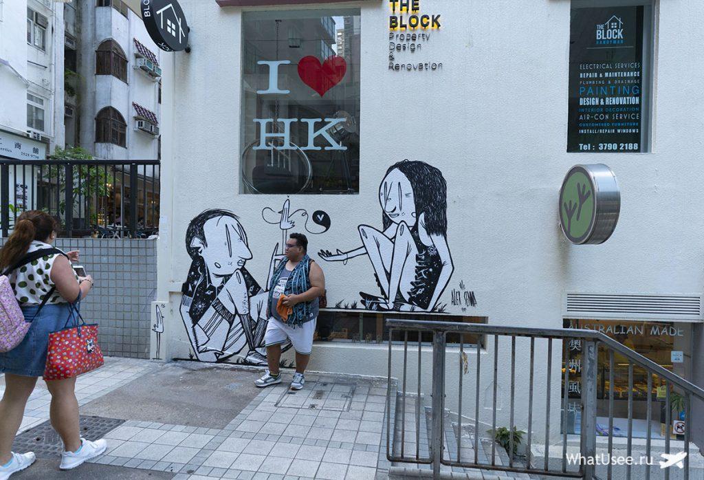 Поездка на зскалаторе Mid-Levels в Гонконге