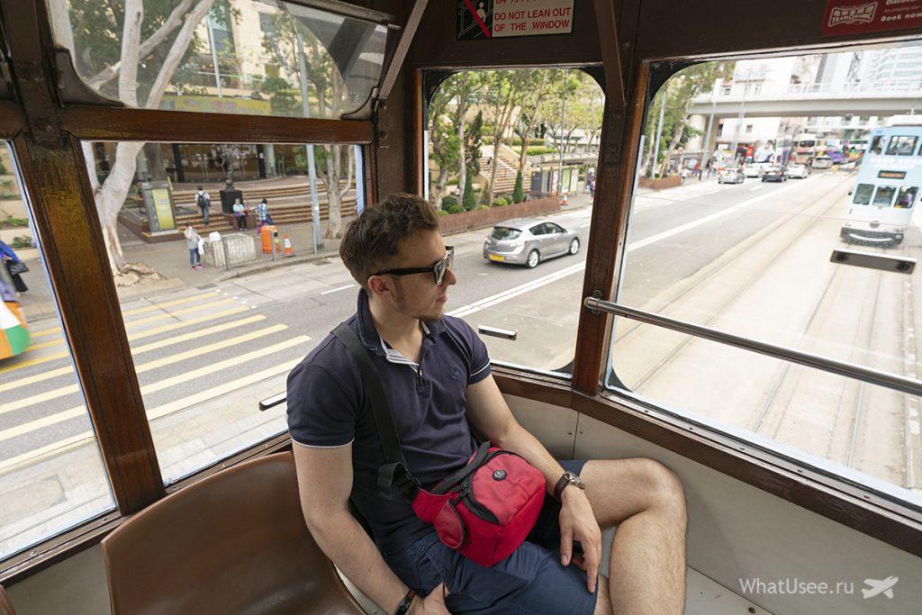 Поездка на двухэтажном трамвае Гонконга