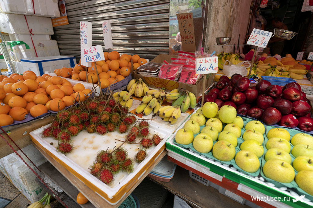 Рынки в Гонконге