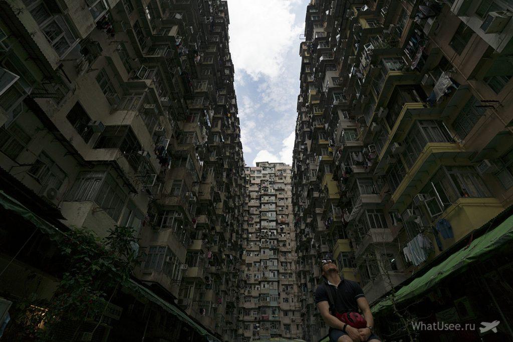 Как живут люди в Гонконге
