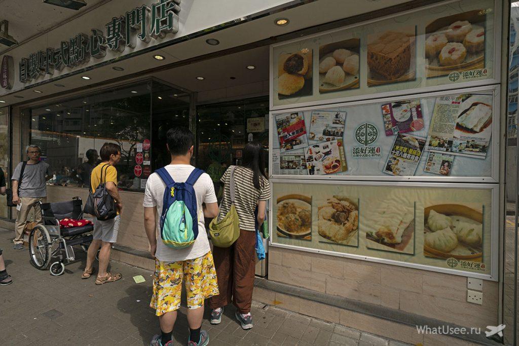 Димсамы в Гонконге