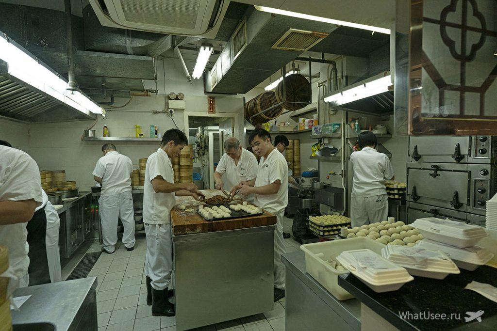 Кухня Гонконга