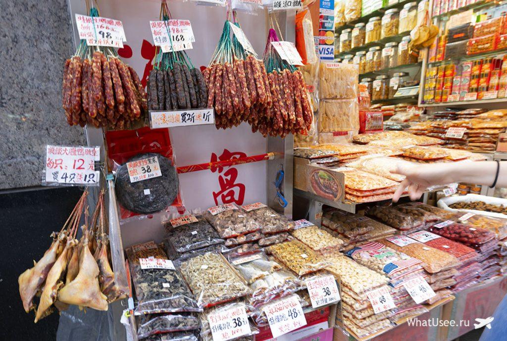Что попробовать в городе Гонконг