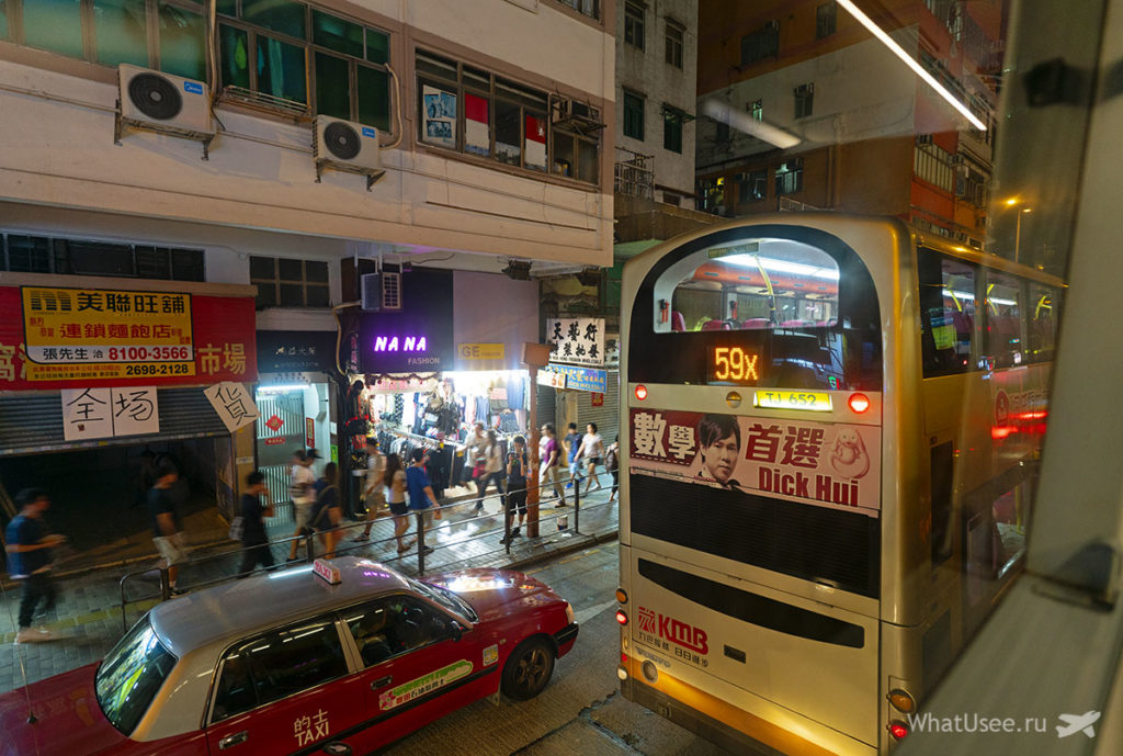 Отзыв о Гонконге