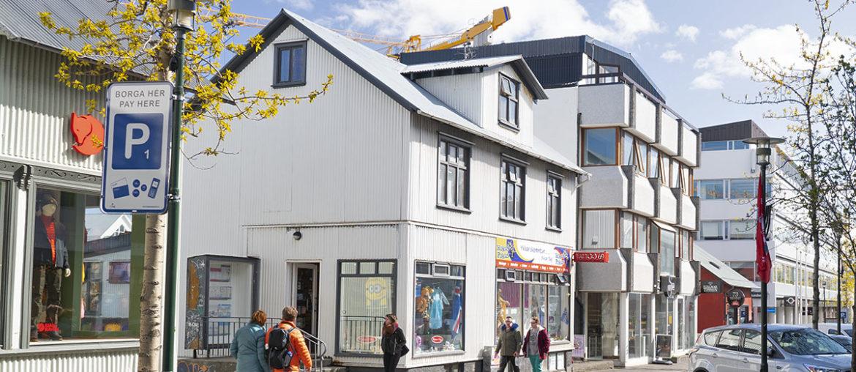 Исландия: Рейкьявик. Достопримечательности и что посмотреь в Рейкьявике