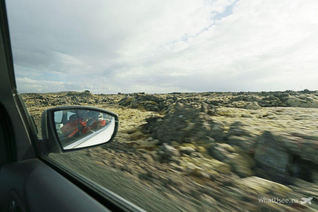 Дорога в Голубую Лагуну