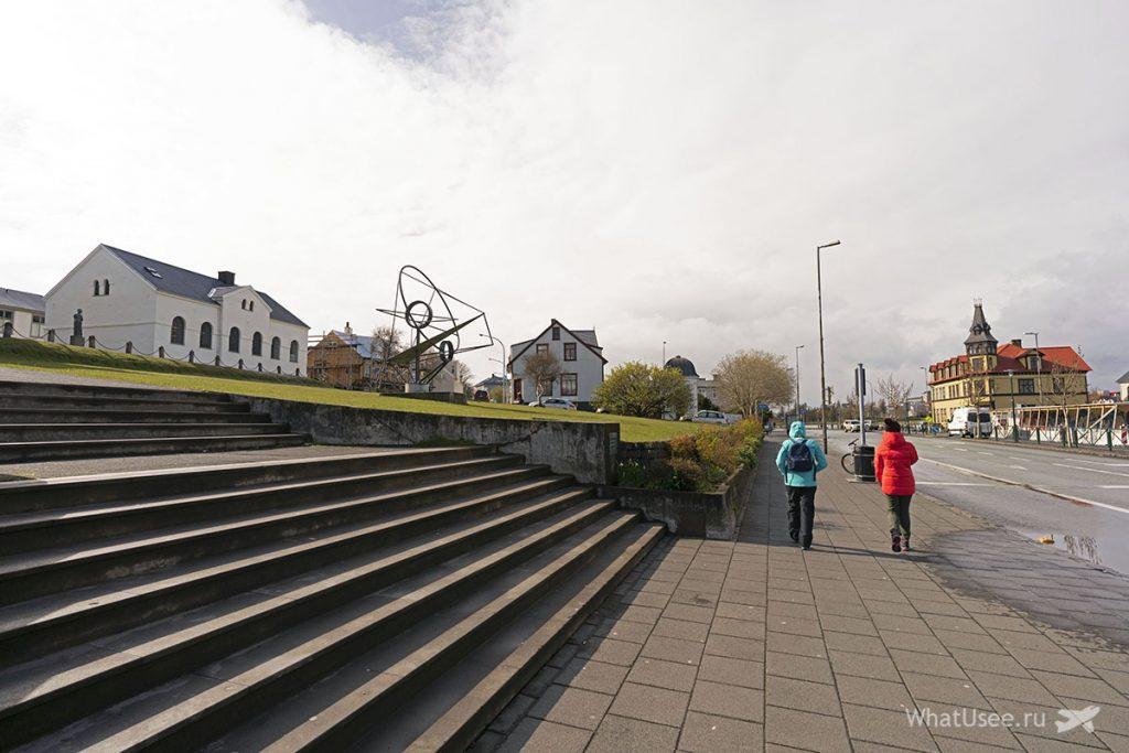 Прогулка по Рейкьявику в Исландии