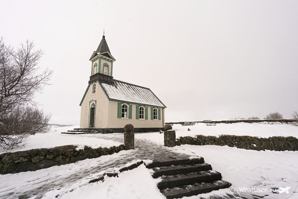 Парк Тингветлир и Золотое Кольцо Исландии