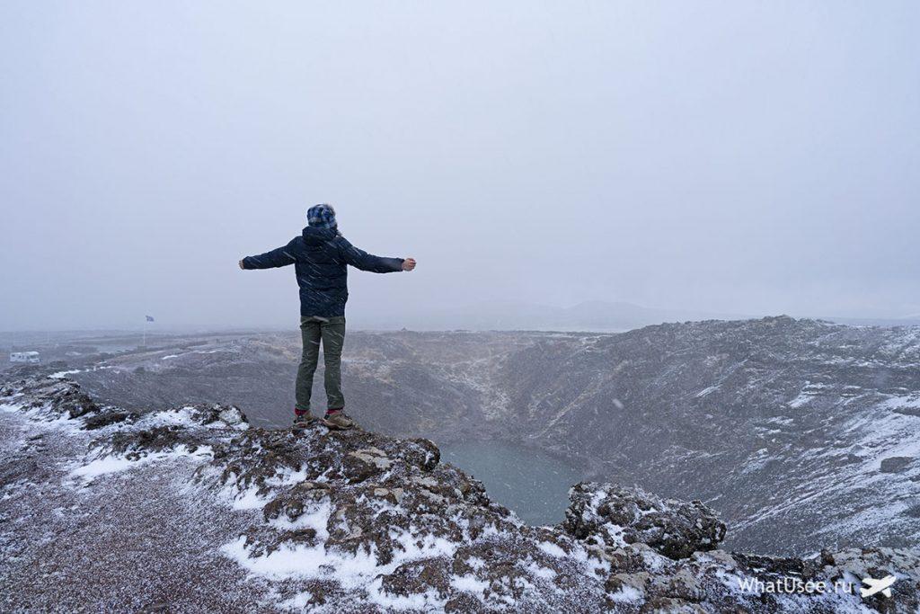 кратер вулкана Керид в Исландии