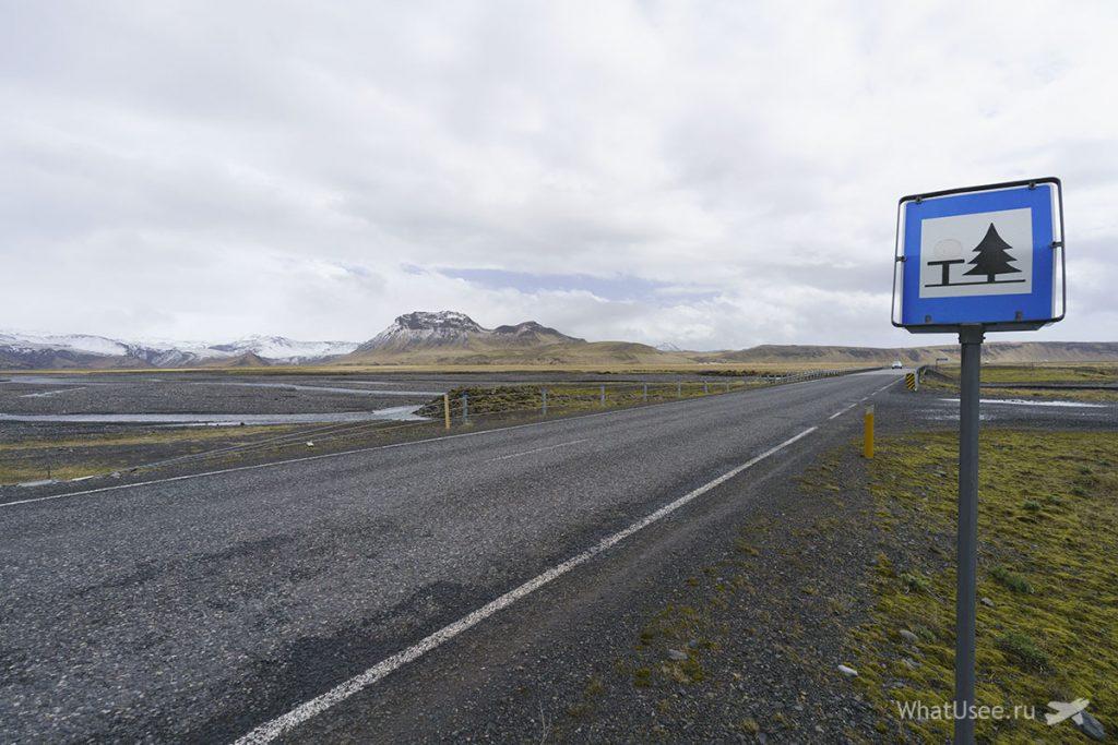 Черный пляж Вик Исландия
