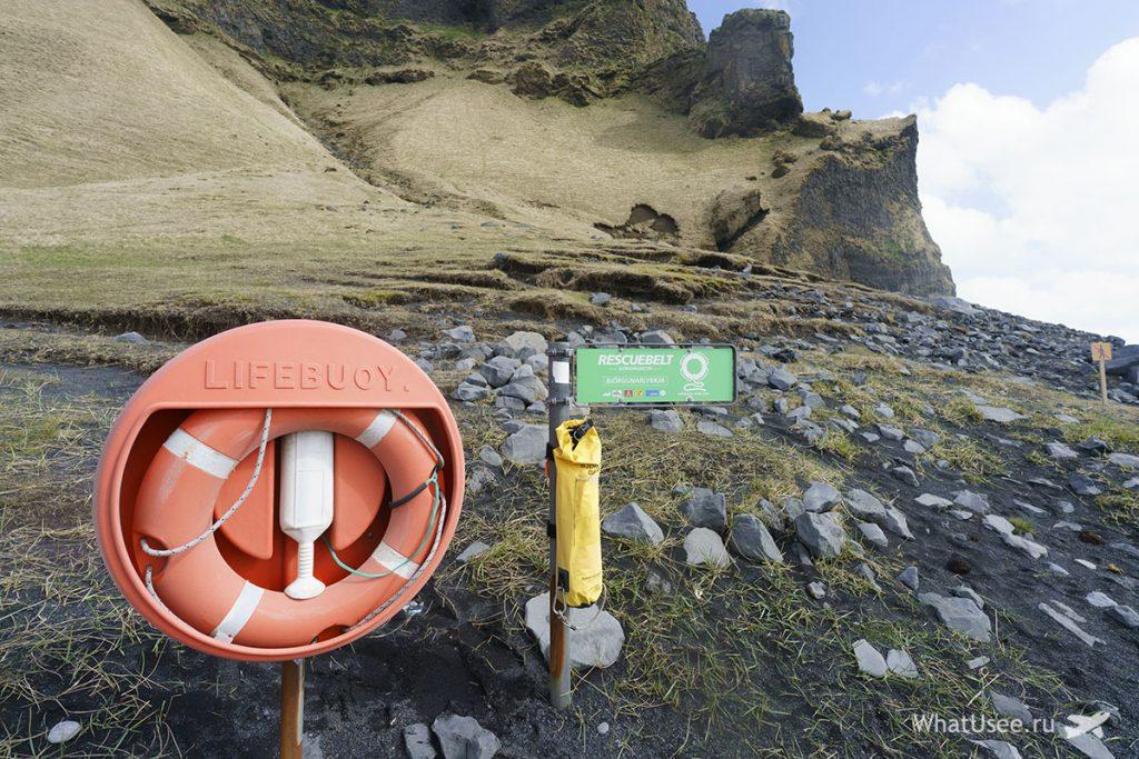 Чёрный пляж Рейнисфьяра Исландия