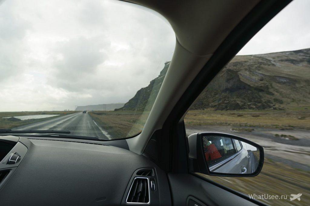 Поездка в национальный парк Скафтафетль самостоятельно