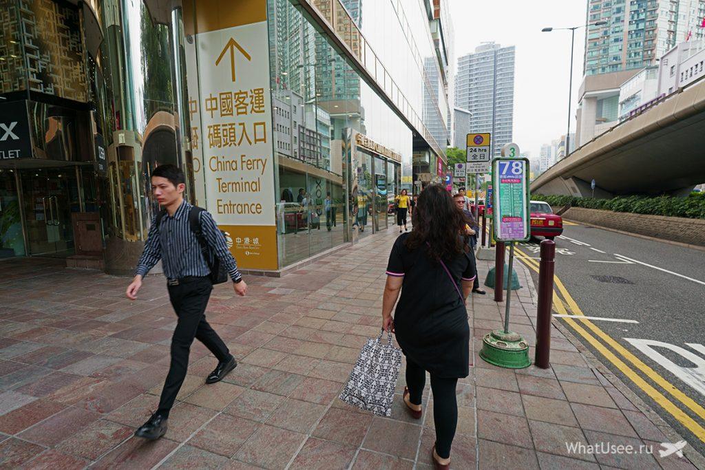 Как купить билет на паром Гонконг - Макао