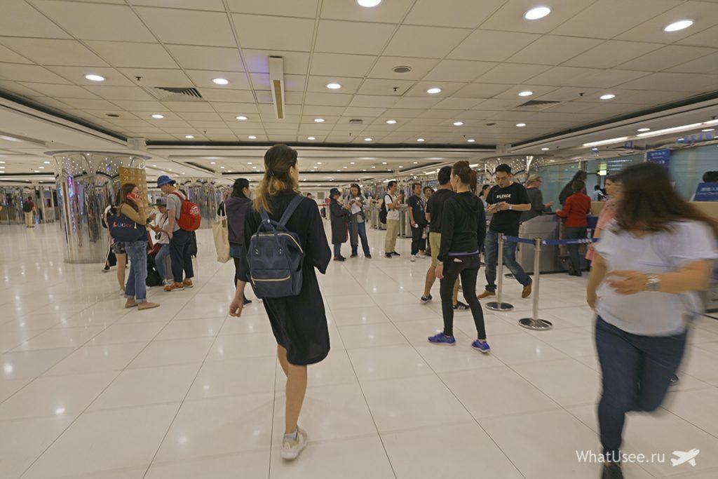 Паром Гонконг - Макао
