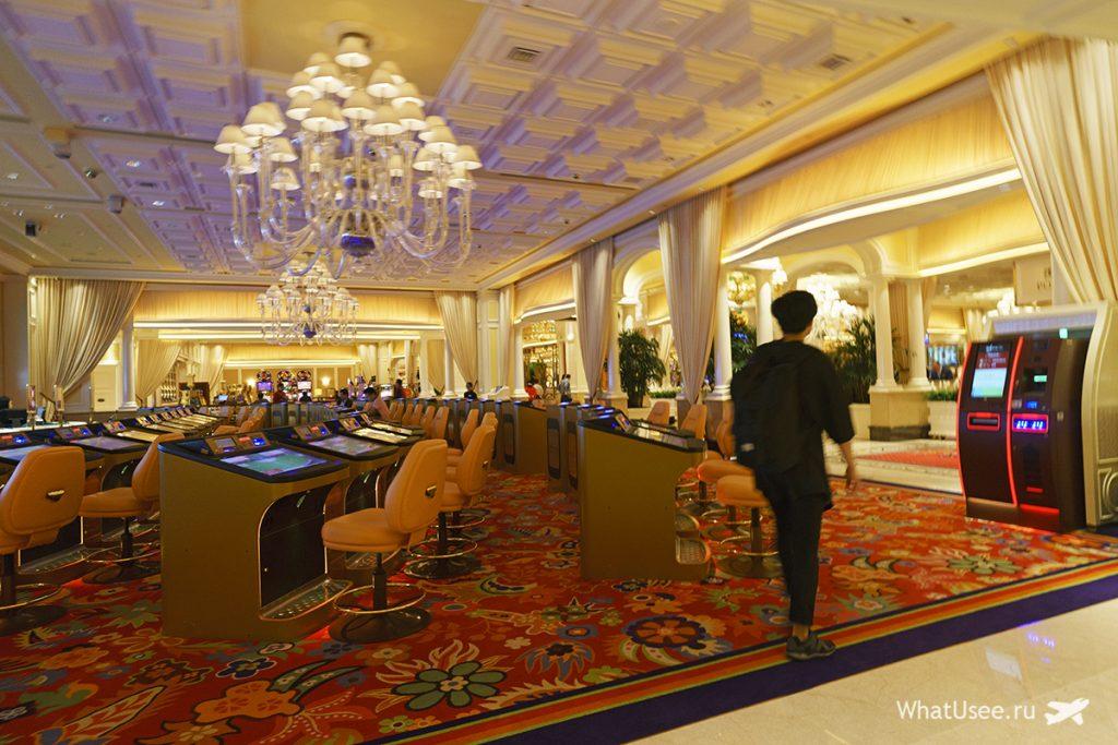 Покер в казино WYNN  в Макао