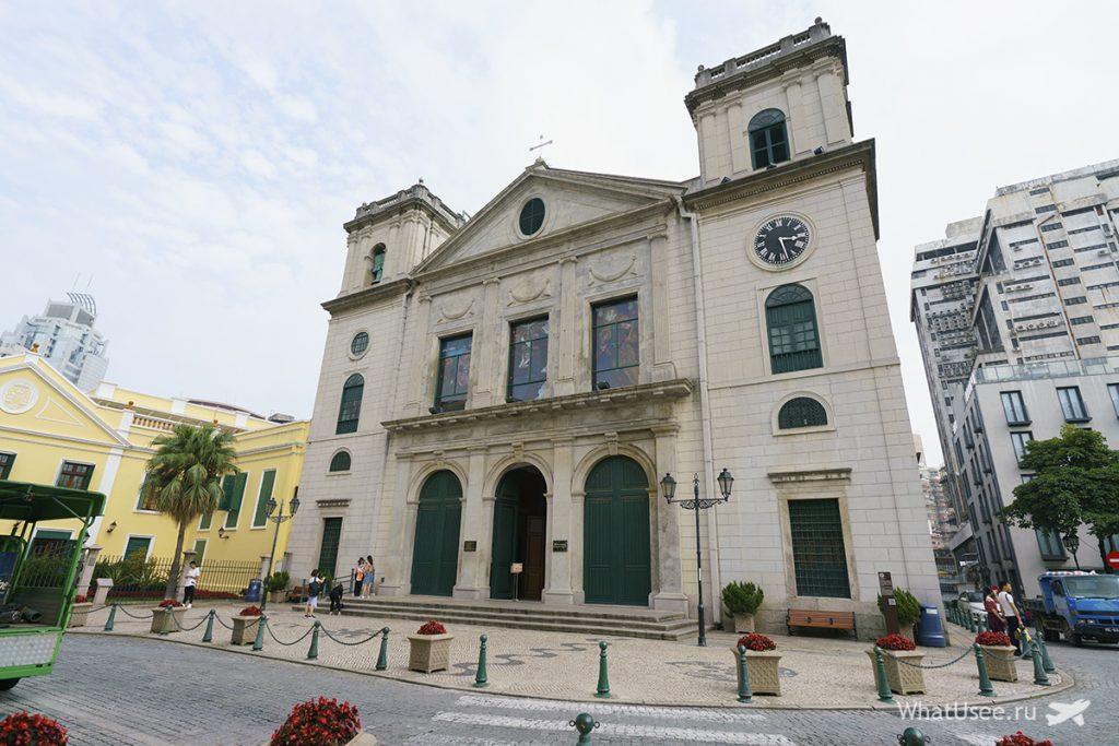 Португальский город Макао