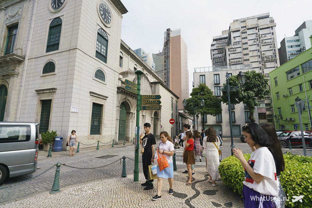 Португальский старый город Макао