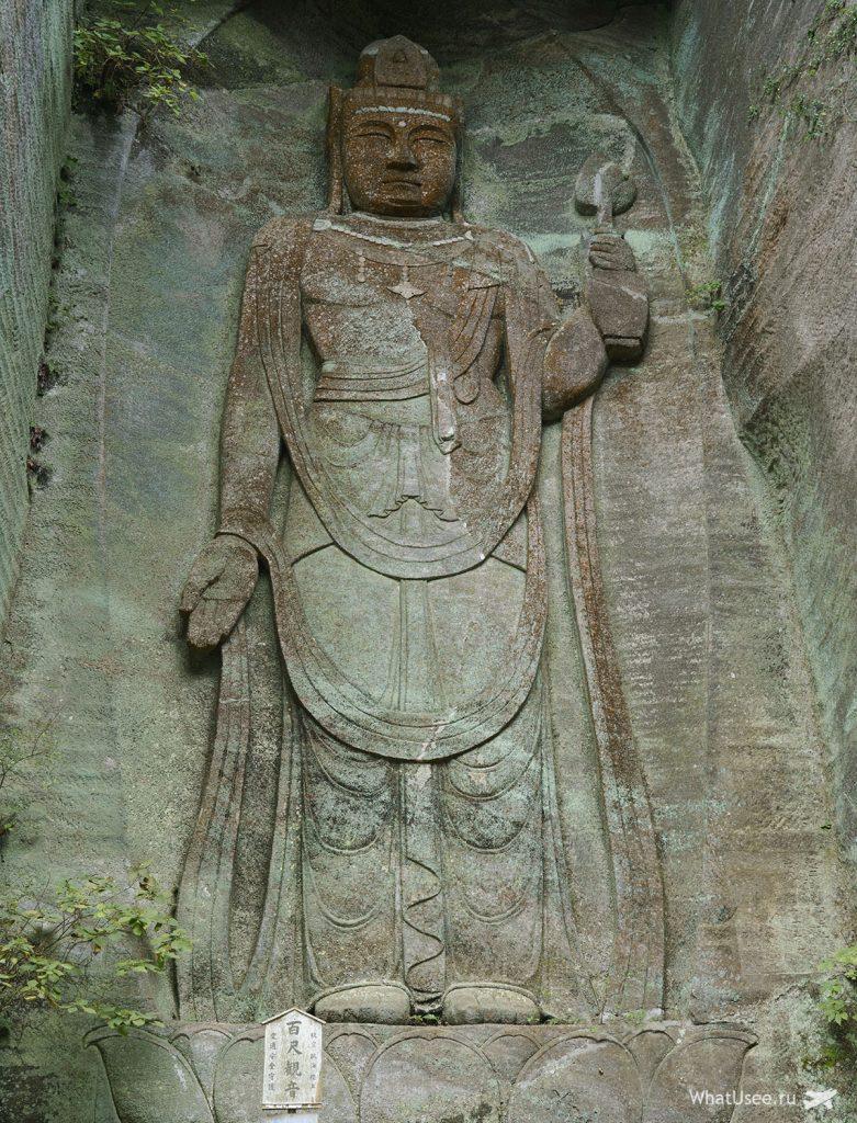Статуя богини Каннон Нокогирияма