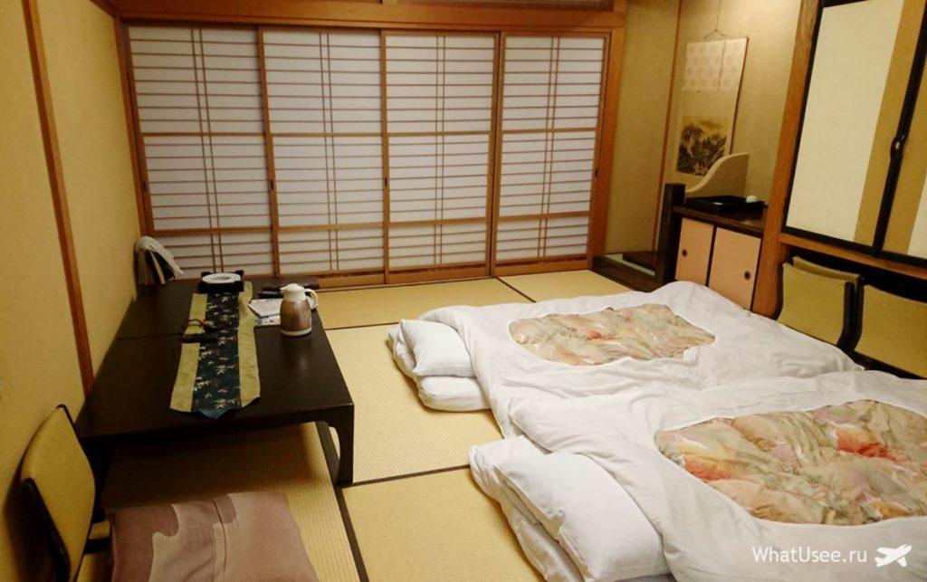 Номер в японском рёкане