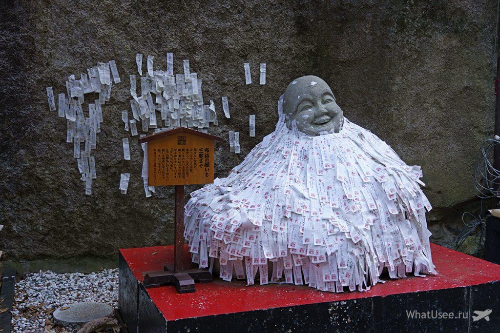 Поездка в ущелье Shosenkyo
