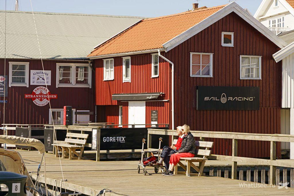 Западная Швеция и архипелаг