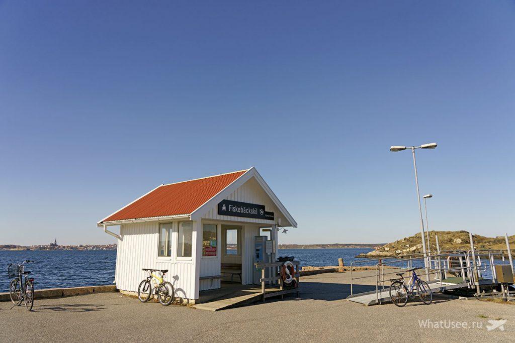 Западная Швеция Bohuslän