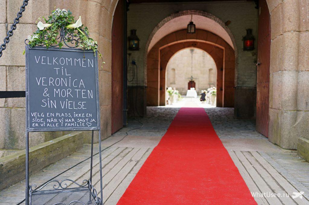 Дрёбак и крепость Оскарсборг