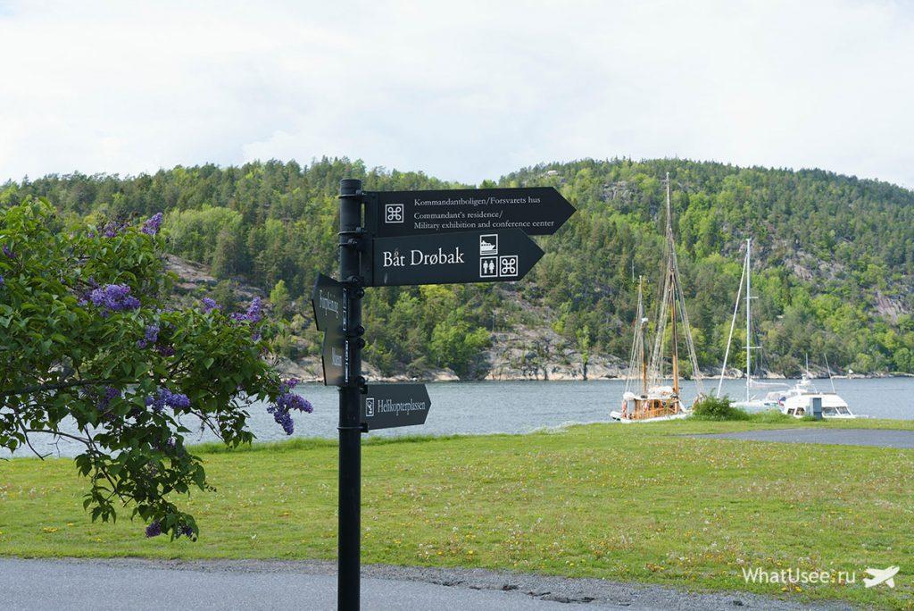 Оскарсборг Норвегия