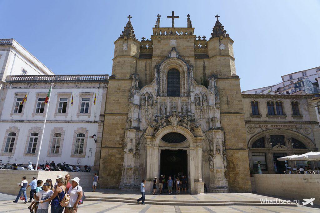 Коимбра в Португалии