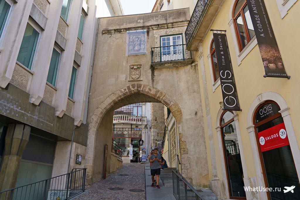 Университетский город Коимбра в Португалии
