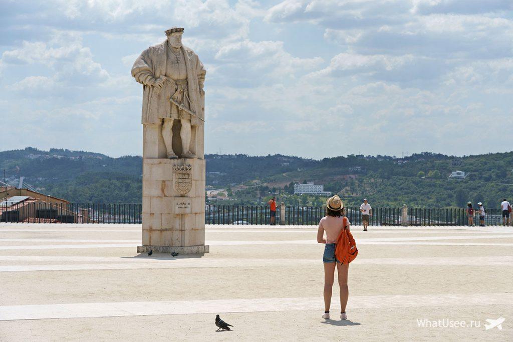 Что посмотреть в Коимбре в Португалии