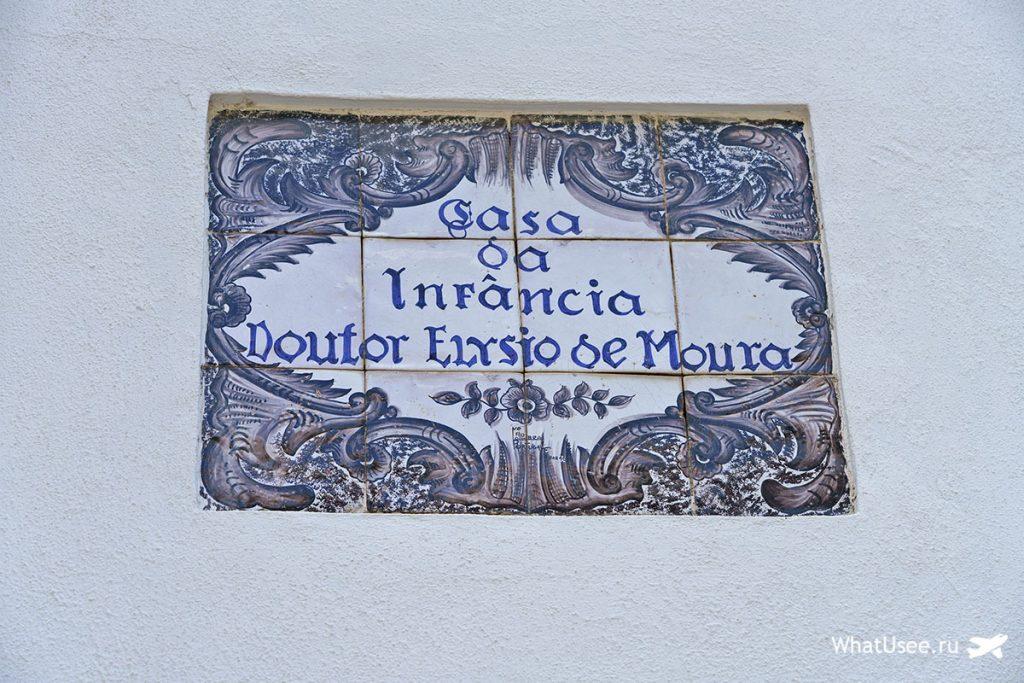 Достопримечательности Коимбры в Португалии